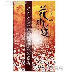 花街道 〜あんずの花の香りのお線香〜 線香 カメヤマ 大河ドラマ 真田丸 店頭受取対応商品