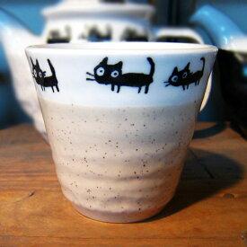 ■猫の家族 フリーカップ ベージ黒 ■ 【ビアカップ】【ロックカップ】【お酒】【ビール】【焼酎】【せともの】【食器】【緑茶】(元)(ネコの家族)(ねこの家族)【店頭受取対応商品】