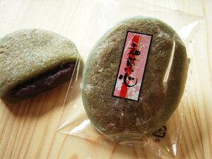 小判餅(もち)よもぎ