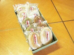 何度でも購入できる お試しセット 北海道「試すベアー1」 お彼岸 和菓子 お供え物