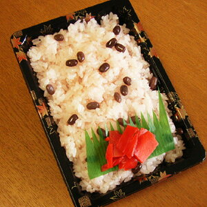 赤飯(小豆)1パック 200g入り 誕生餅同梱限定