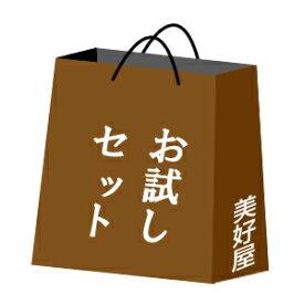 【送料無料】何度でも購入できる お試しセット 北海道定番の和菓子とおこわ お彼岸 お供え物
