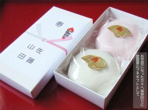 ウェディング 紅白餅 (あん餅)2個入れ1箱【楽ギフ_のし】【楽ギフ_のし宛書】