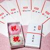 入学卒業紅白餅(2個入れ)1箱