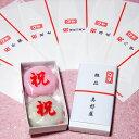 紅白餅(あん餅)2個入れ1箱(結婚、出産、入学、卒業、就職、開店、周年、新築、定年退職、還暦、長寿)