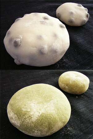 MEGA大福豆(2個)大福草(2個)セット