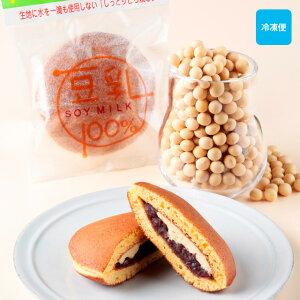豆乳どら焼き北海道産大豆の豆乳使用