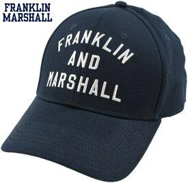 FRANKLIN&MARSHALL/フランクリンアンドマーシャルCAPSアーチロゴ刺繍入り、ベースボールキャップNAVY(ネイビー)/SKU #CPUA906S18