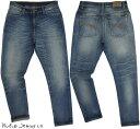 Nudie Jeans co/ヌーディージーンズBRUTE KNUT/ブルートクヌート DAKOTA BLUE(ダコタブルー) ブルートクヌート ストレッチ テーパード …