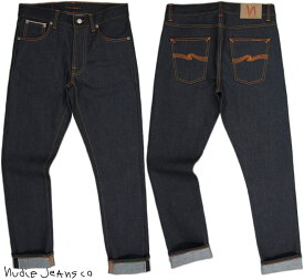Nudie Jeans co/ヌーディージーンズ LEAN DEAN/リーンディーン DRY JAPAN SELVAGE(ドライ ジャパンセルヴィッチ) 13.5 oz. Japanese comfort stretch selvage denim