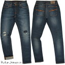 Nudie Jeans co/ヌーディージーンズSKINNY LIN(スキニーリン) 11oz. power stretch denim SAM REPLICA(サムレプリカ)/クラッシュ&リペ…
