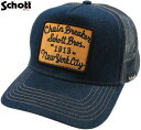"Schott/ショット#3199041 DENIM TRUCKER CAP""CHAIN BREAKER"" 刺繍ロゴワッペン付き、デニムメッシュキャップ INDIGO(インディゴ)"