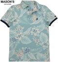 MASON'S/メイソンズ PI15S11 POLO SHIRT FLOWER PRINTボタニカル柄プリント 半袖ポロシャツ SAX BLUE(サックスブルー)/2FT2533