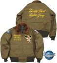 BUZZ RICKSON'S/バズリクソンズ Jacket, Intermediate, Flying, Type B-10 ROUGH WEAR CLOTHING CO. 1943 MODEL 23rd FTR. SQ.『如虎添…
