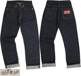 MFSC(Mister Freedom×Sugar Cane) Made in USA NOS 12oz. DENIM CALIFORNIAN LOT.654ミスターフリーダム 654デニム/654ジーンズ A NAVY(ワンウォッシュ)/SC41476