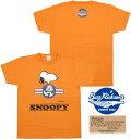 """BUZZ RICKSON'S×PEANUTS/バズリクソンズ×ピーナッツ S/S T-SHIRT""""SNOOPY"""" スヌーピープリントTシャツ ORANGE(オレンジ)/BR76783"""