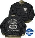 BUZZ RICKSON'S/バズリクソンズ SATIN TOUR JACKET 刺繍入り、サテン・ツアージャケット/刺繍入りサテンジャケット BLACK(ブラック)/BR…