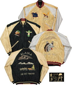 "TAILOR TOYO/テーラートーヨー ACETATE SUKA/ SOUVENIR JACKET リバーシブル・サテン スカジャンBLACK/C.GOLD""DOG SLED""×GOLD/SILVER""ALASKAN HUSKY""Lot/TT13838"