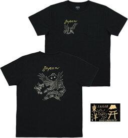 "TAILOR TOYO/テーラートーヨー S/S SUKA T-SHIRT DISCHARGE PRINT""JAPAN EAGLE""ジャパンイーグルプリント、半袖スカTシャツ/スカTee BLACK(ブラック)/TT78002"