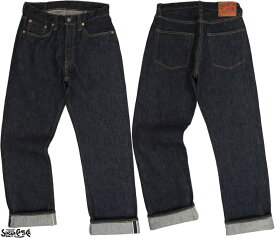 """SUGAR CANE/シュガーケーン Made in USA 13oz. DEAD STOCK DENIM JEANS, US1947""""ONE WASH""""13オンス米国製デッドストックデニム・ジーンズ・ワンウォッシュ/SC41872"""