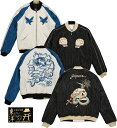 """TAILOR TOYO/テーラートーヨー Mid 1950s Style ACETATE QUILTED SOUVENIR JACKETS""""SKULL""""דJAPAN MAP"""" アセテートキルト・スカジ…"""