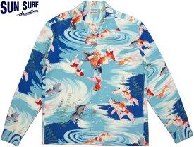 """SUN SURF/サンサーフ L/S RAYON HAWAIIAN SHIRT""""GOLD FISH"""" 長袖レーヨン・和柄アロハシャツ/長袖ハワイアンシャツ「金魚」 BLUE(ブルー)/SS28017"""