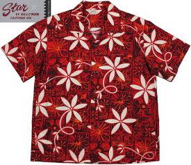 """STAR OF HOLLYWOOD/スターオブハリウッド""""BLUE HAWAII"""" BROAD COTTON S/S OPEN SHIRT ブルーハワイ・半袖コットンオープンカラーシャツ RED(レッド)/SH38118"""