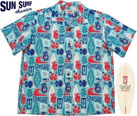"""SUN SURF/サンサーフ""""PINEAPPLE BOY""""by Masked Marvel COTTON SHANTUNG OPEN SHIRTマスクドマーベル・コットン アロハシャツ/コットン ハワイアンシャツ BLUE(ブルー)/SS38148"""