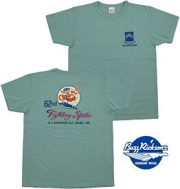 "BUZZ RICKSON'S/バズリクソンズS/S T-SHIRT ""62nd FIGHTER SQ."" 半袖バックプリントTシャツ/カットソー SAGE GREEN(セージグリーン)/BR78289"