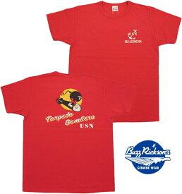 "BUZZ RICKSON'S/バズリクソンズS/S T-SHIRT ""U.S.N. VT-2"" 半袖バックプリントTシャツ/カットソー RED(レッド)/BR78291"