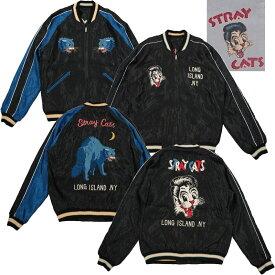STRAY CATS×TAILOR TOYO/ストレイキャッツ×テーラートーヨー SOUVENIR JACKET LIMITED EDITION ストレイキャッツ スカジャン/リバーシブル・サテン スカジャン BLACK(ブラック)Lot/TT14387