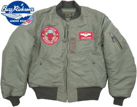 "BUZZ RICKSON'S/バズリクソンズ Jacket,Flying,Intermediate Type MA-1""LION UNIFORM INC.""87th Fighter Interceptor Squadron87th FTR.INTCP.SQ.パッチ付き、ライオンユニフォーム・MA-1ファースト/ Lot;BR14708"
