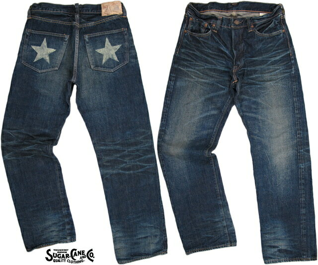 """SUGAR CANE/シュガーケーン 14oz. SUGAR CANE FIBER DENIM LONE STAR JEANS(ローン スタージーンズ) """"TWO STAR""""(2スターモデル) 5YEAR AGED/SC40902H"""