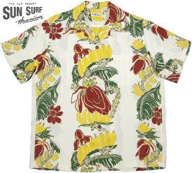 "SUN SURF (サンサーフ) HAWAIIAN SHIRTS ""BANANA BORDER"" (レーヨン・アロハシャツ) OFF WHITE(オフホワイト) 【toukai1】【smtb-tk】"