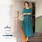 【Ava】318066パーティードレスロング袖付フォーマルドレス膝下丈MIYUKIドレスグリーン緑
