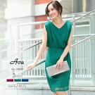 【Ava】318050パーティードレスMIYUKIドレスラウンジキャバドレスMIYUKIドレス緑グリーン