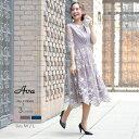 再入荷【 Ava 】918068パーティードレス フォーマルドレス 結婚式 MIYUKIドレス ラウンジ グレージュ グレー 長袖 プチプラ