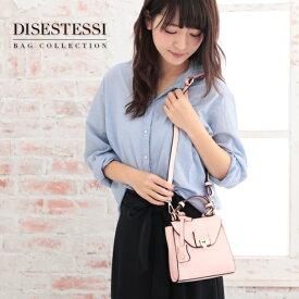 【DISESTESSI】5023 ハンドバッグ ショルダー付 イエロー 黄色 ピンク 黒 ブラック キャバ