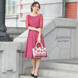 再入荷【 jasmine】プリントバッグJ718517 ハンドバック 薔薇 ローズ 花柄 MIYUKIドレス ショルダー付