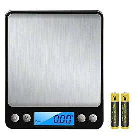最新版 はかり デジタルスケール 高精度計量器 電子秤 はかり皿はかり 計量範囲0.01g -~500g 個数計量機能 風袋引き機能 業務用 プロ