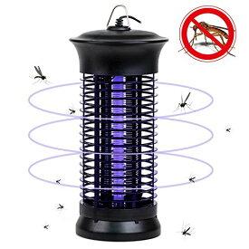 AUGYMER 電撃殺虫器 捕虫器 コバエ取り機 電気蚊取り器 6W 省エネ 蚊取り 虫取り機 虫取り器 効果抜群 薬剤不用 赤ちゃんやペットに