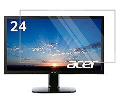 Acer モニター ディスプレイ KA240Hbmidx 24インチ対応液晶画面保護フィルム 目の保護 指紋防止 反射防ぎ 電磁波カット【540-0021-0