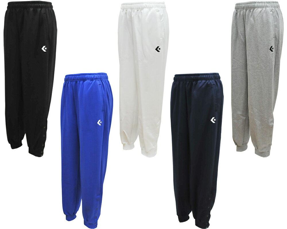 コンバース CONVERSESWEAT PANTS スウェットパンツ(裾ボタンあり)バスケットボールウェア※こちらの商品はメーカー取り寄せになります。【CB141204】