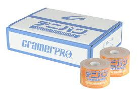 Cramer クレーマー デニバン5.0 1ケース【50mm×4.5m (1ケース/12巻)】多目的用 テーピング マルチパーパステープ