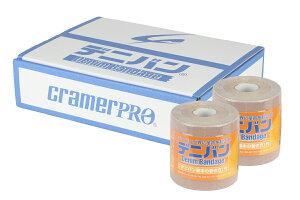 Cramer クレーマー デニバン 7.5cm 1ケース【75mm×4.5m (1ケース/12巻)】多目的用 筋肉テーピング マルチパーパステープ