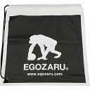 EGOZARU エゴザルBAG バッグビニールバッグ 袋バスケットボール 練習着入れ【EZAC-08】