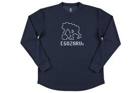 【3色展開】エゴザル EGOZARUバスケ ロングtシャツDIGITAL LOGO ロングTシャツ【EZLT-1908】