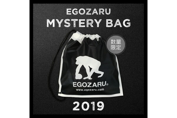 エゴザル EGOZARUMYSTERY BAG 2019ミステリーバッグ2019福袋 お正月 限定【EGOZARU2019MYSTERY】【返品・交換不可】