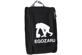 エゴザル EGOZARUシューズバッグAtype(ブラック)【EZAC-11】