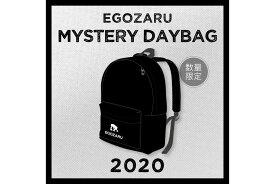 エゴザル EGOZARU福袋 お正月 限定ミステリーデイバッグ2020MYSTERY DAYBAG 2020【EZMB-2003】【返品・交換不可】※2020年1月1日より順次お届けとなります。